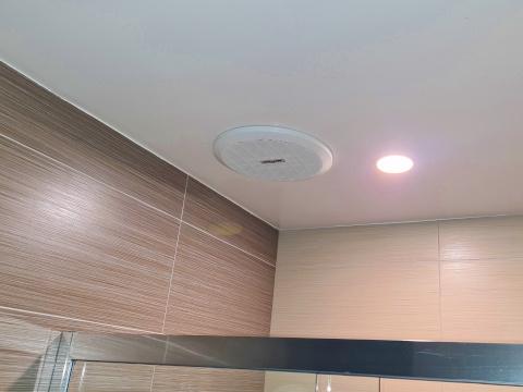 Exhaust fan bathroom renovation